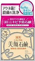 明色美顔石鹸 80G × 6個セット
