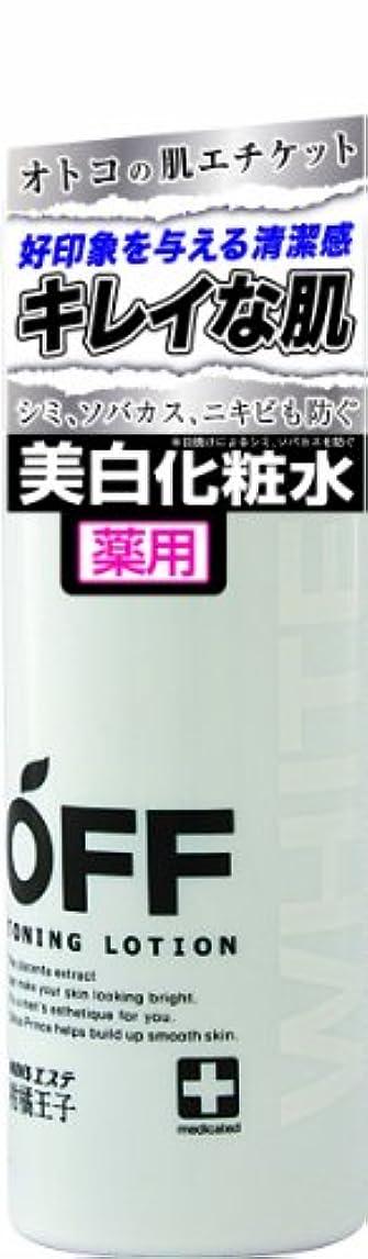 手順アウトドア野心的柑橘王子 ホワイトトーニングローションN 150mL (医薬部外品)
