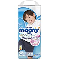 【パンツ ビッグより大きいサイズ】ムーニーマン男の子 エアフィット (13~28kg)26枚