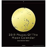 アートプリントジャパン 2019年 GOLD Design/Moon カレンダー vol.203 1000101141