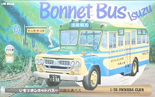 1/32  ボンネットバス 四国交通