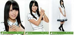 【菅井友香 3種コンプ】欅坂46 封入特典生写真/世界には愛しかない