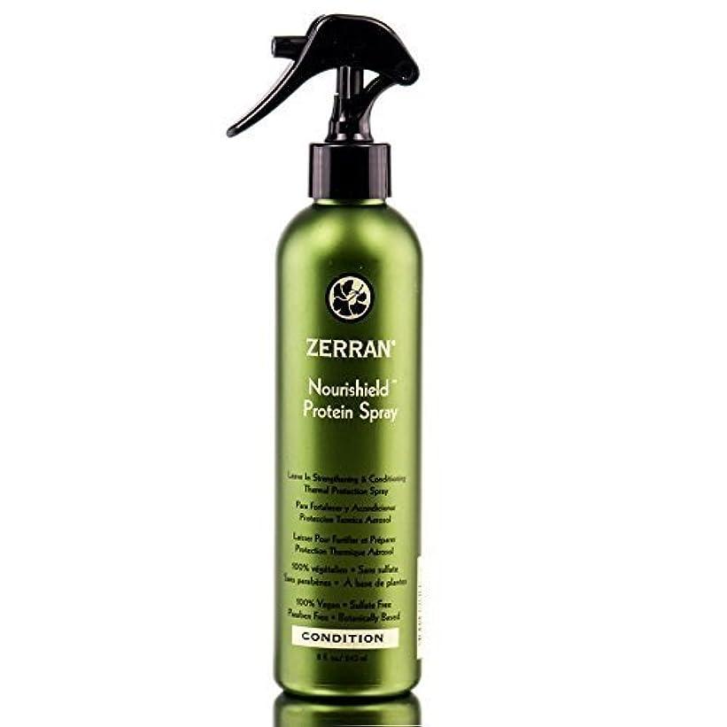 ちらつき相談ボートZerran Hair Care Zerran Nourishieldタンパク質スプレーヘアトリートメント