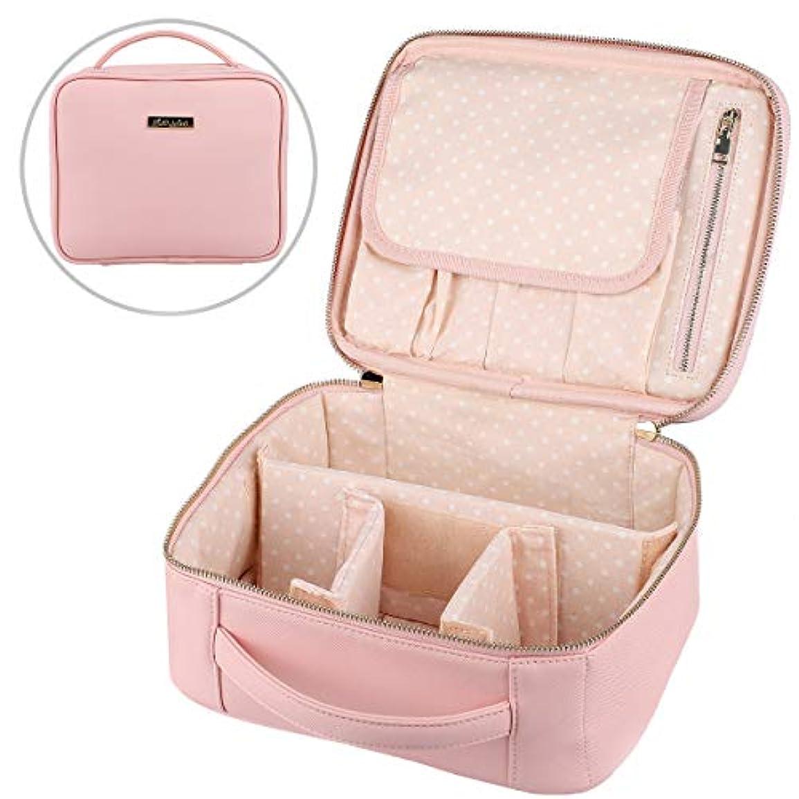 欲求不満有効化ネブPUP Joint メイクボックス 收納バッグ 旅行 家用に大活躍な化粧箱 … (001)