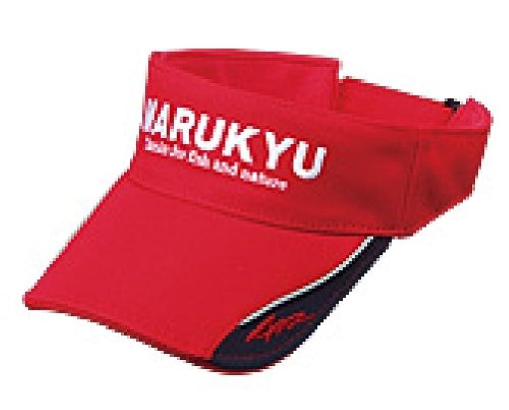 最小化する死んでいる資格情報マルキュー(MARUKYU) マルキユーサンバイザー02/Fレッド