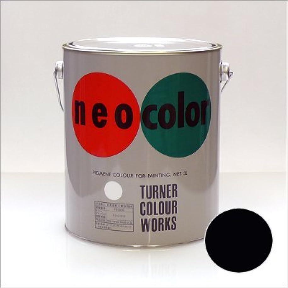 あまりにも機会コモランマターナー色彩 ネオカラー 黒 NC00331 3L