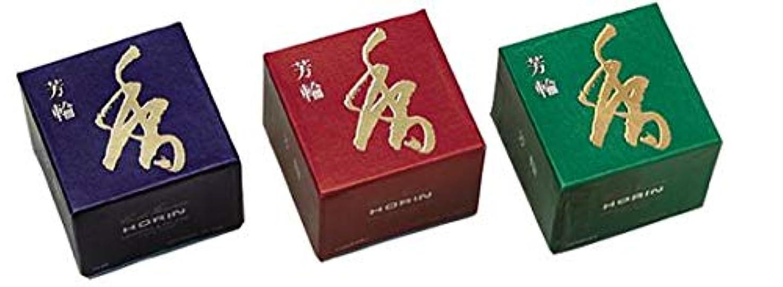 長方形いくつかの振動させる松栄堂のお香 芳輪元禄 渦巻型10枚入 うてな角型付 #210321