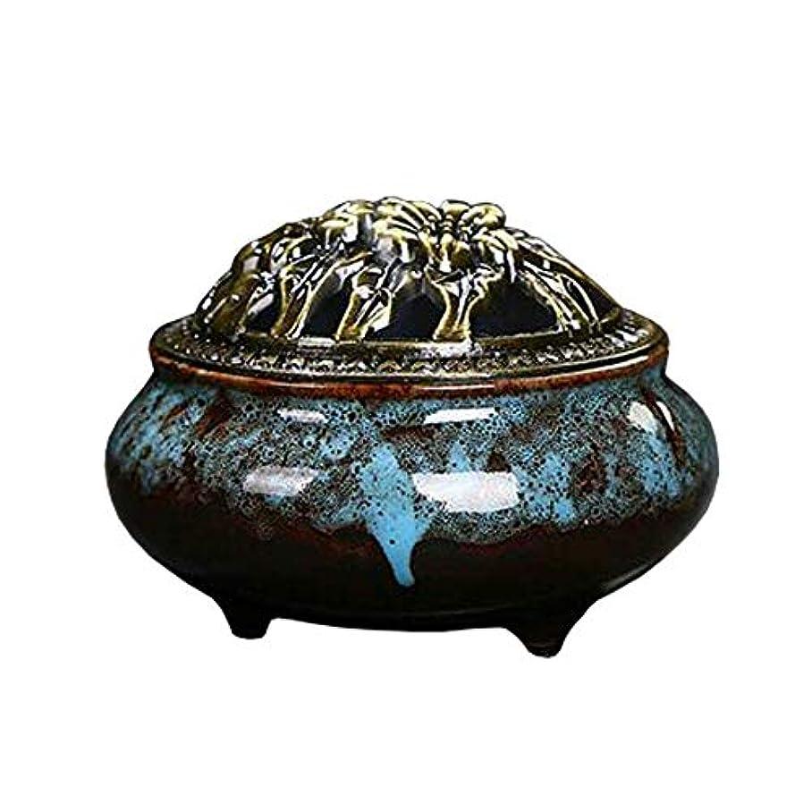 Chinashow セラミック 香 バーナー 香 スティック ホルダー コーン バーナー 磁器 香 ホルダー ホーム 脱落 可変 釉薬 ブルー