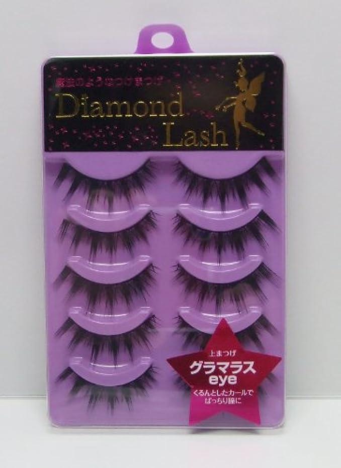 無効どきどき警戒ダイヤモンドラッシュ グラマラスeye 上まつげ用 DL51151