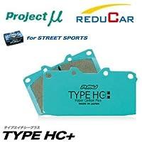 プロジェクトミュー TYPE HC+ ニッサン パルサー フロント