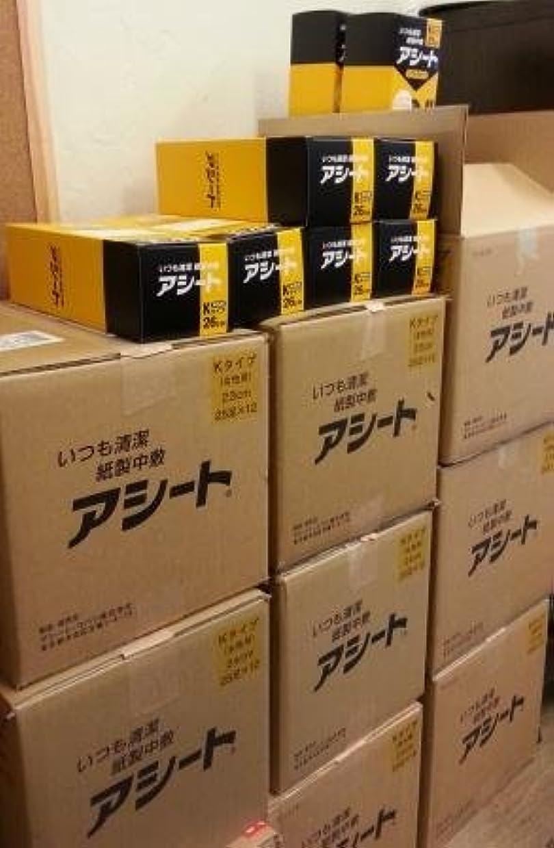 水スキャンダル抑圧アシートK 25足入(ソフトタイプ)25cm 12箱入