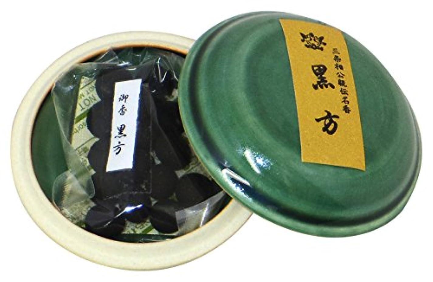 咳代表大混乱鳩居堂の煉香 御香 黒方 桐箱 たと紙 陶器香合8g入 #501