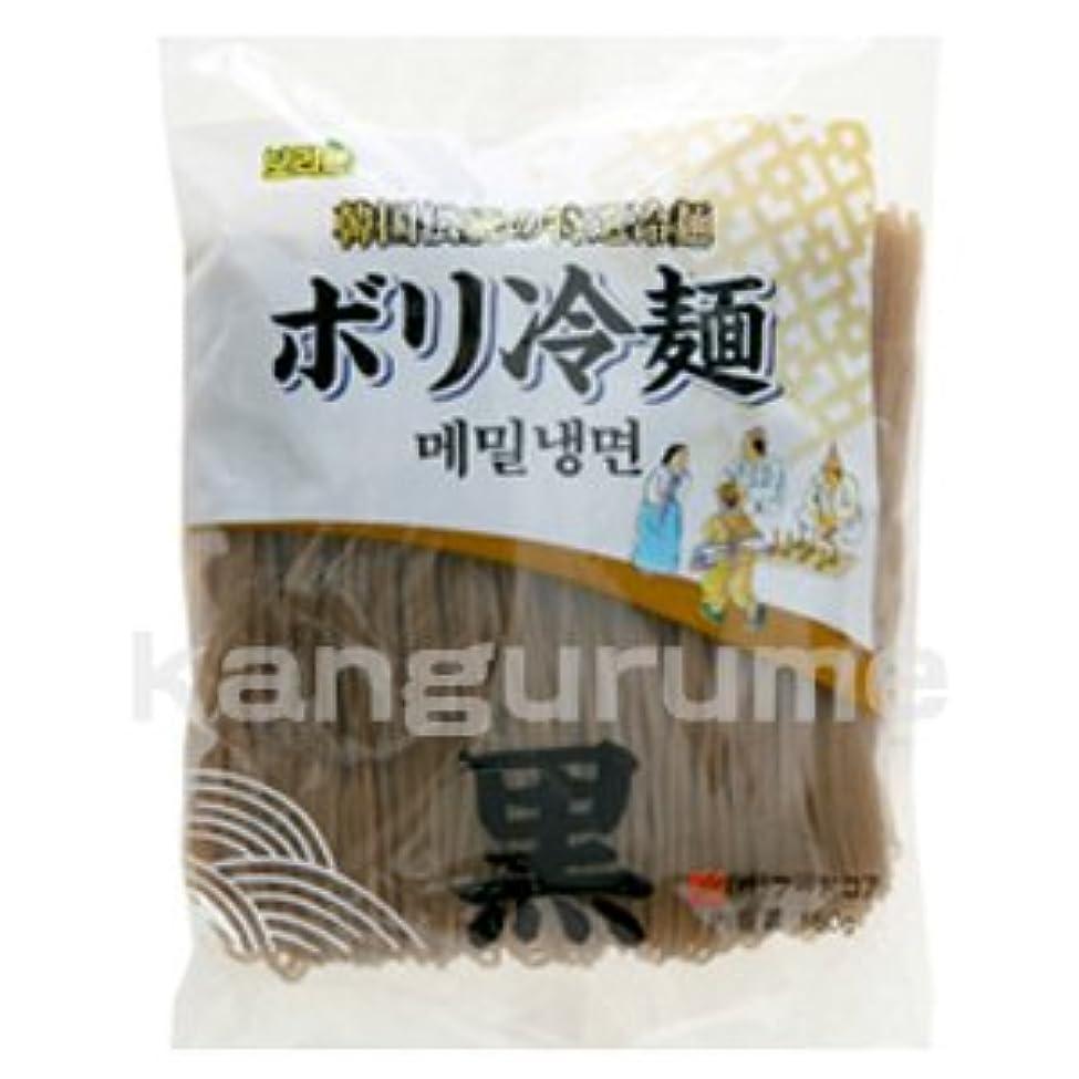 財団リーズプラスチックボリ冷麺の麺「黒」160g