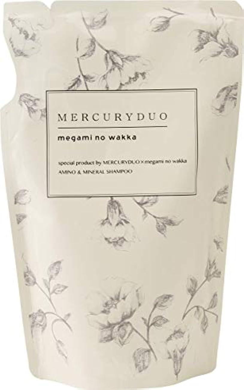 真珠のような海里皿MERCURYDUO マーキュリーデュオ アミノ酸 フレグランス シャンプー モイスト 詰替 420ml by megami no wakka (女神のわっか) ボタニカル しっとり