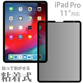 [貼って剥がせる粘着ジェル式] iPad Pro 11インチ 用 (縦向タイプ)のぞき見防止フィルター 粘着っつく Privaucks™ 〜プライバックス〜【JTTオンライン】左右からの覗き込みを防ぎプライバシーを守ります・画面の写り込みを防ぐアンチグレア加工済