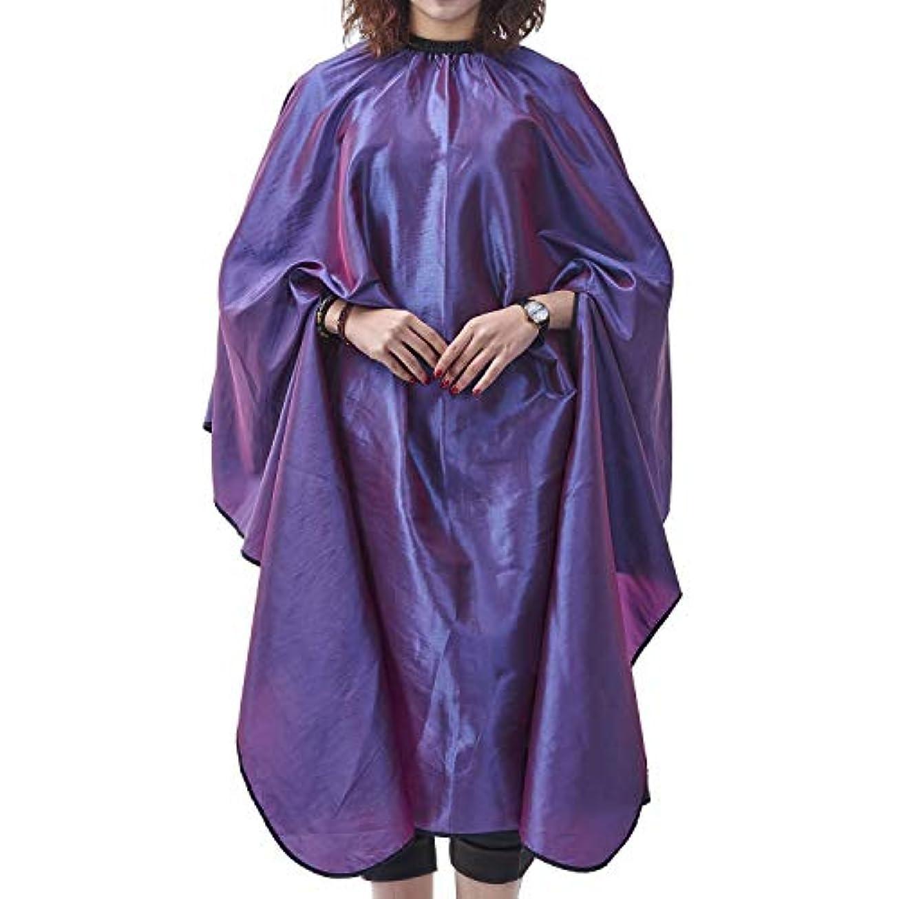 私たち注目すべき拘束HIZLJJ サロンケープエプロンバーバーシャ??ンプーオイルスタイリングヘアカット美容師職業理髪店用品よだれかけ (Color : Purple)