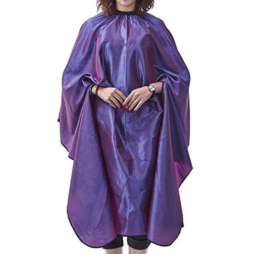 必須気づくなる領域HIZLJJ サロンケープエプロンバーバーシャ??ンプーオイルスタイリングヘアカット美容師職業理髪店用品よだれかけ (Color : Purple)