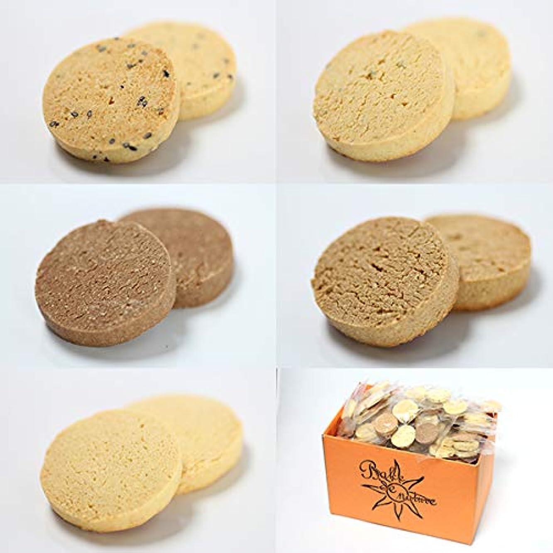 再開カップル暗殺者新感覚!大人気5種類!Triple Free 豆乳おからクッキー 1kg(個包装)小麦粉不使用のダイエットクッキー