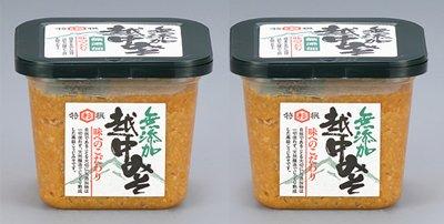杉野味噌醤油 ギフトパッケージ 天然熟成 無添加 750gカップ 2ケ入り