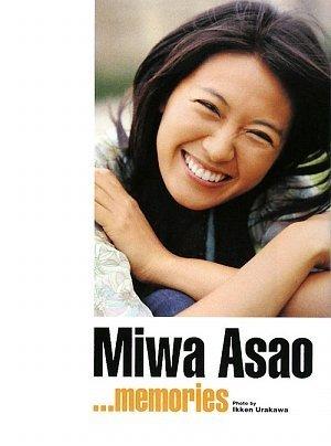 memories Miwa Asao