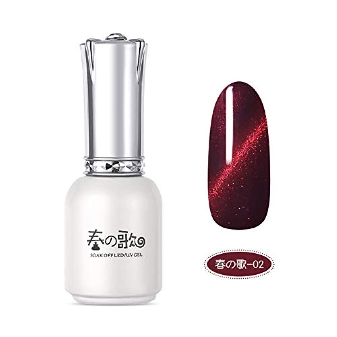 忌み嫌うお香もちろん春の歌 キャッツアイジェル 磁石で模様が変わる 全7色 ラメ入り 赤 カラージェルUV/LED対応 マニキュア 4ボトル 7.5ml セルフネイルアート [並行輸入品]