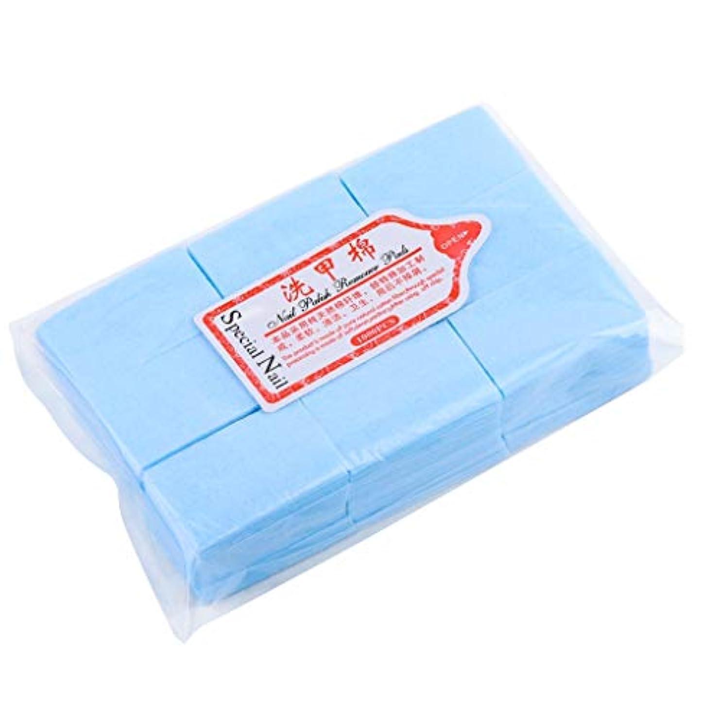 タイマールーム紳士Perfeclan ネイルワイプ コットンパッド 使い捨て ネイルポリッシュリムーバー パッド マニキュア 全4色 - ブルー
