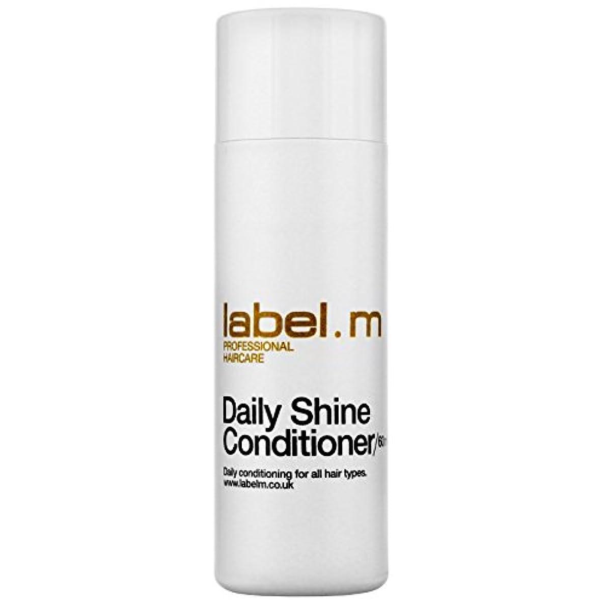 廃止廃止スクリーチLabel.M Professional Haircare ラベルMデイリーシャインコンディショナー60ミリリットルによって条件