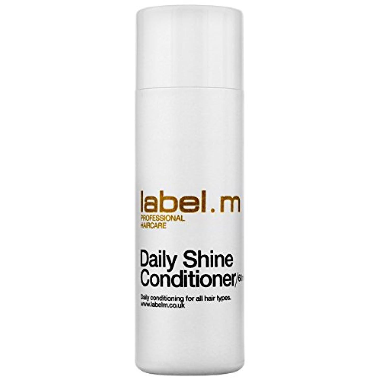 一時停止連続した砂利Label.M Professional Haircare ラベルMデイリーシャインコンディショナー60ミリリットルによって条件