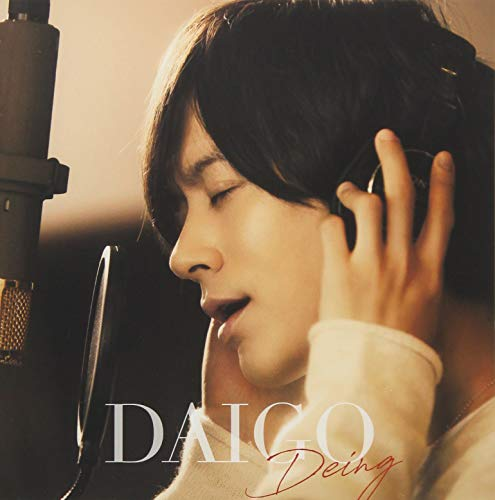 Deing(初回限定盤A)(DVD付)