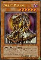2003 Pharaonic Guardian 1st Edition PGD-20 Great Dezard (UR) Ultra Rare
