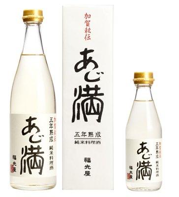 福光屋 五年熟成 純米料理酒 あじ満 720ml