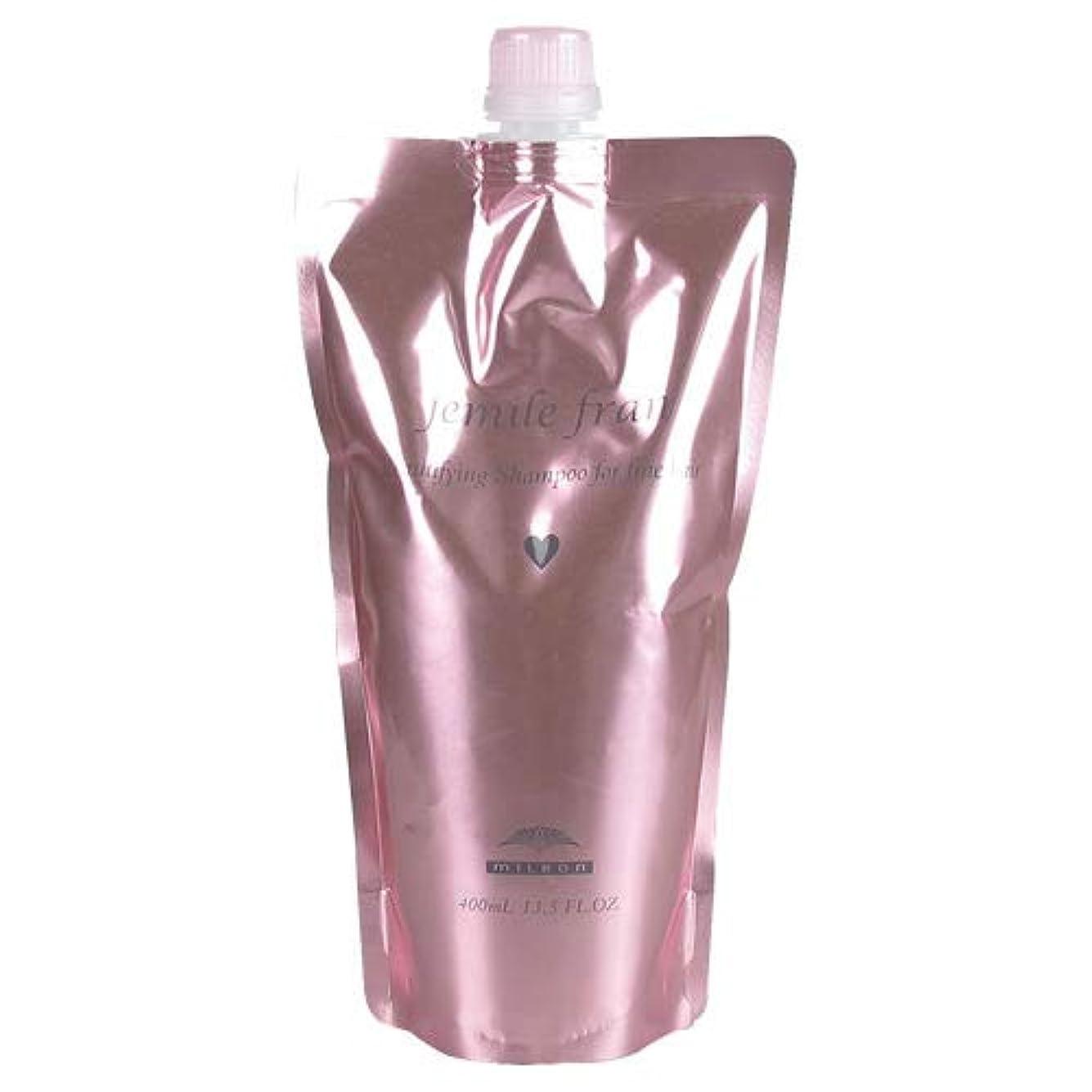 冷えるスーダントラクターミルボン MILBON ジェミールフラン シャンプー H (ハート) レフィル 400ml [並行輸入品]
