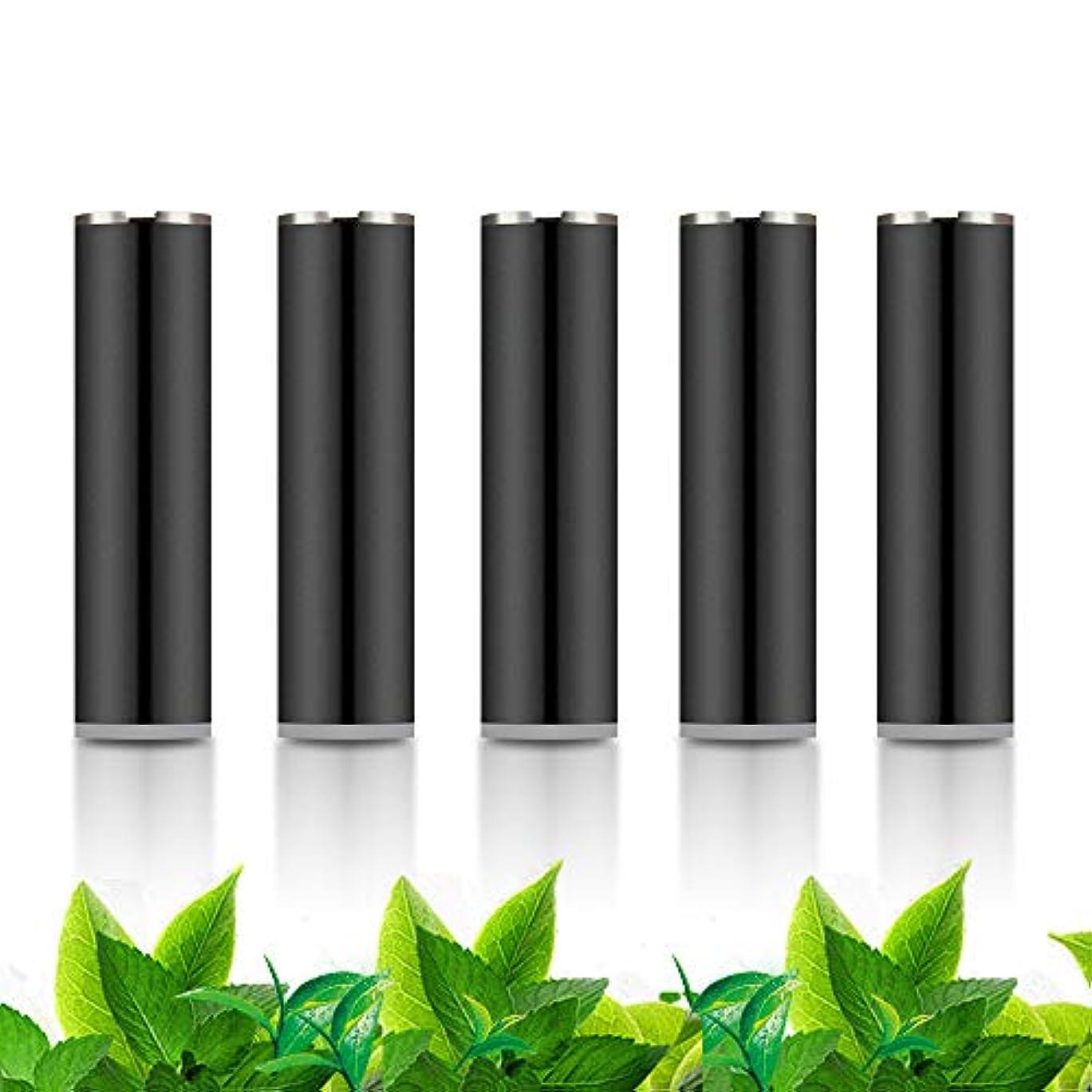 ドールいろいろ動くプルームテック 互換用カートリッジ Eonfine ploomtech 互換カートリッジ 電子タバコ 5本入り(メンソール味)