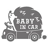 imoninn BABY in car ステッカー 【シンプル版】 No.37 ハリネズミさん (シルバーメタリック)