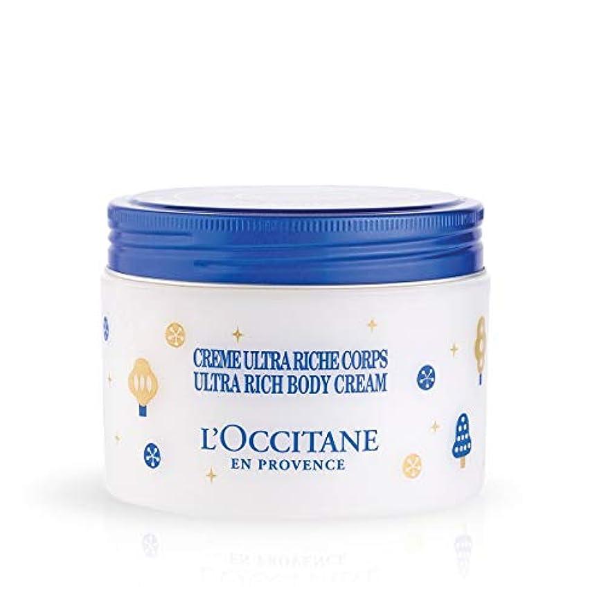 北西ポンプ硬化するロクシタン(L'OCCITANE) クラシックシア リッチボディクリーム 200ml