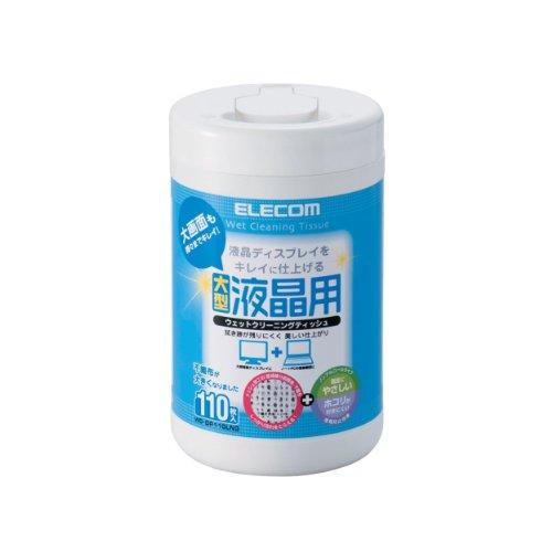 エレコム クリーナー ウェットティッシュ 液晶用 ほこりが付きにくくなる帯電防止効果 110枚入り WC-DP110LN3