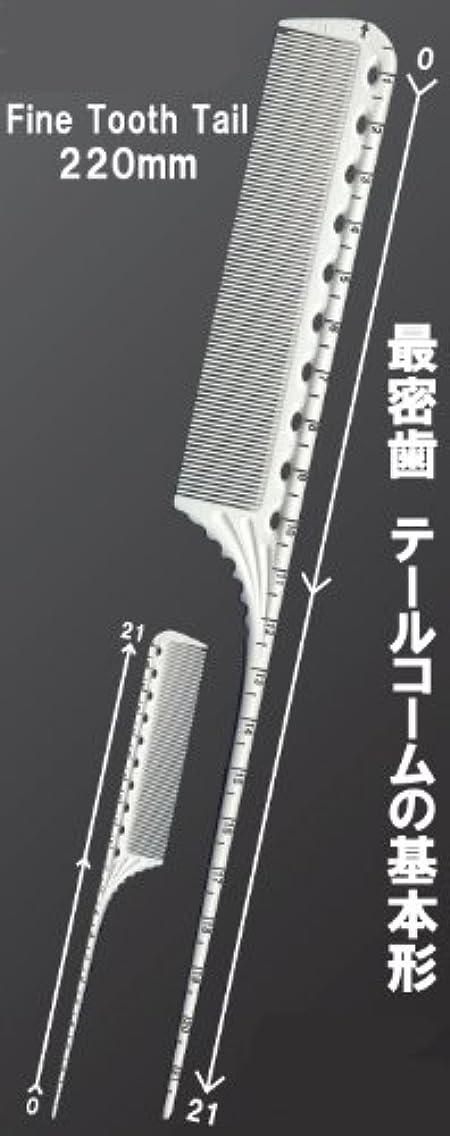 利用可能タック無実Y.S. PARK Professional ワイエスパーク プロフェッショナル / ガイドテールコーム YS-G11