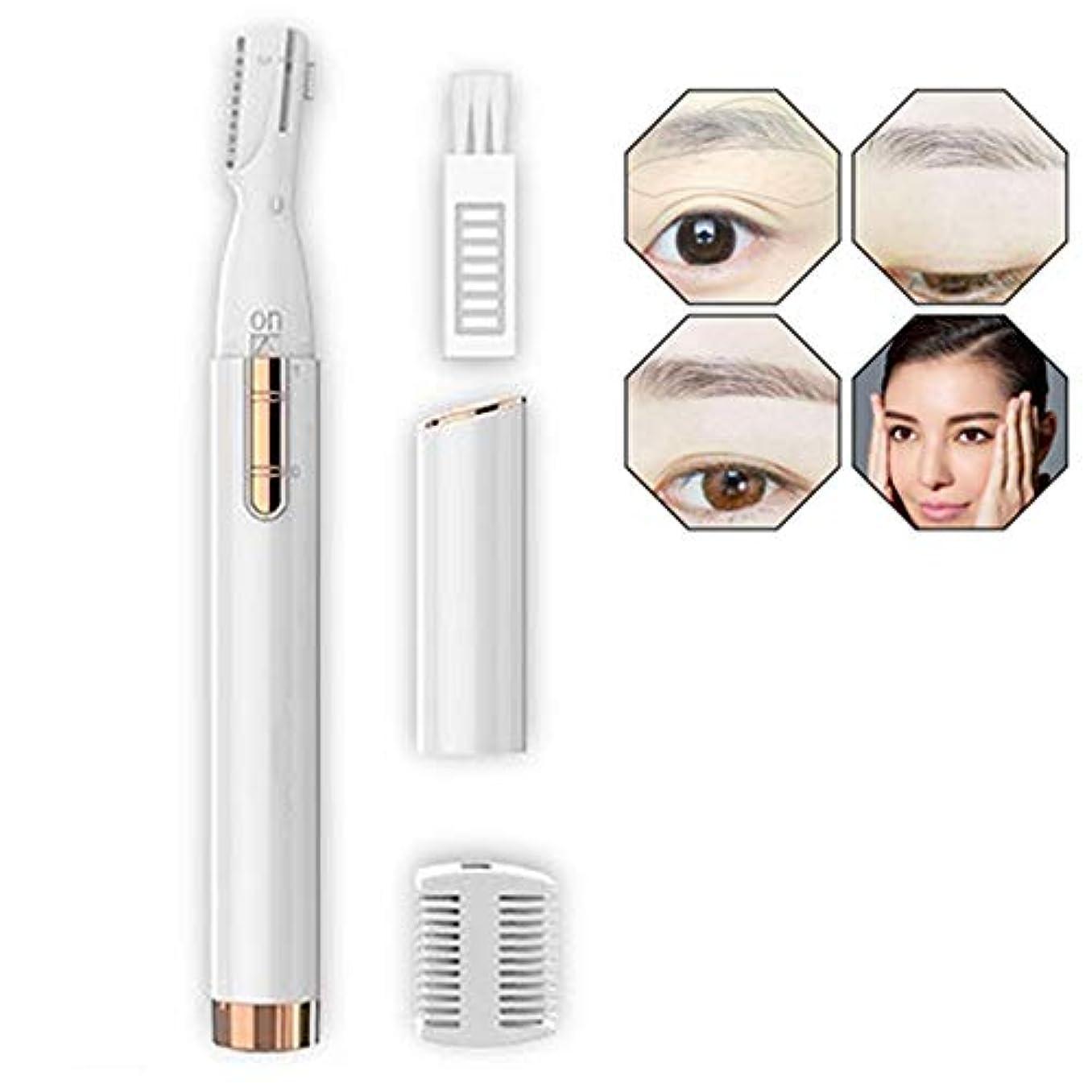 収縮つぶすロビー電動アイブロナイフ、ミニレディース自動眉毛ナイフシェービングヘア(赤、白),白