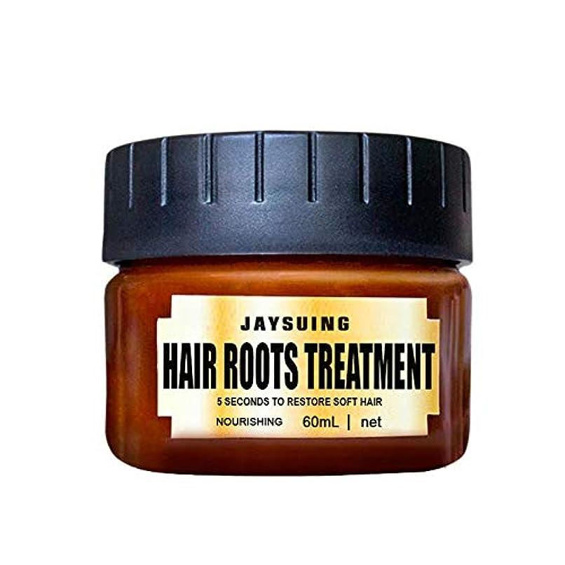 ハーブ可塑性ラインMAYouth 多機能のヘアマスクコンディショナー 毛の根の処置は損傷の毛の頭皮の処置を修理します