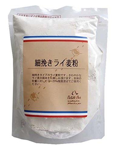 プティパ 細挽きライ麦粉 250g