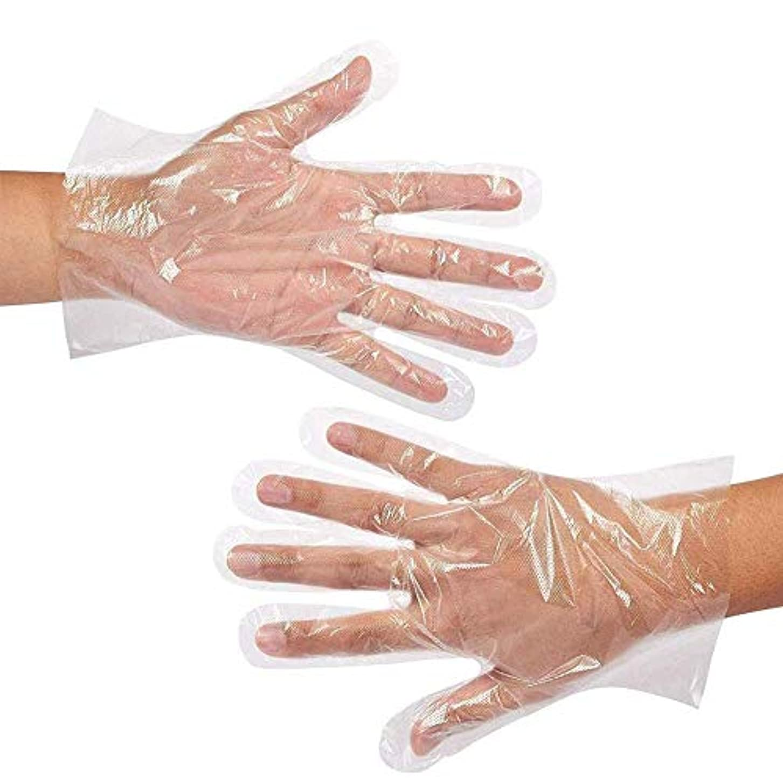 かわす空気常習的600枚入使い捨て手袋 品 実用 セット食極薄手袋 極薄ビニール手袋 調理用 お掃除に 調理に 毛染めに 食品衛生法適合 透明