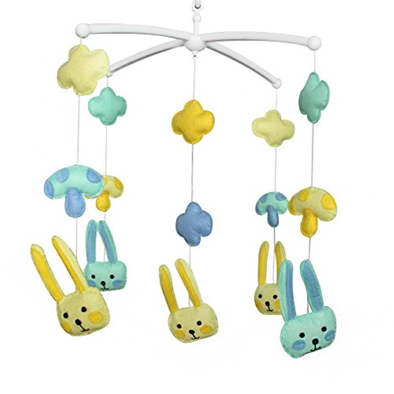 小売理由ベル創造的な赤ちゃんのおもちゃ誕生日ギフト保育園の装飾自家製面白い新生児ベビーベッドベルミュージカルベビーベビーベッドモバイル用おやすみトイ0?2歳(黄色)