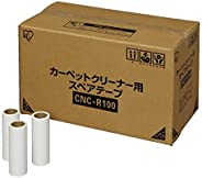 Iris Ohyama CNC-R100 Carpet Cleaner Sticky Tape Replacement Rolls, 100 Pack