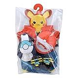 ポケモンセンターオリジナル ぬいぐるみ用コスチューム Pikachu's Closet 主人公