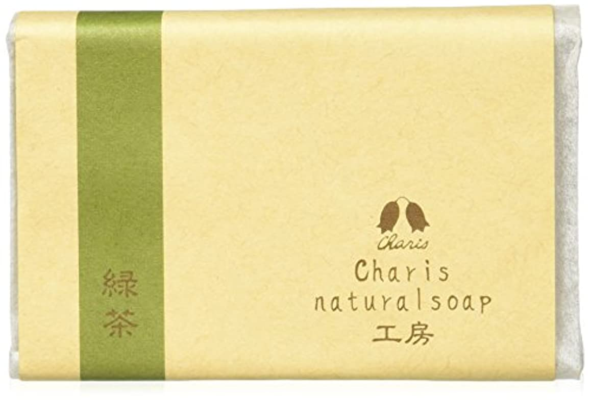 統計的関連する温かいカリス ナチュラルソープ工房 緑茶石鹸 90g [コールドプロセス製法]