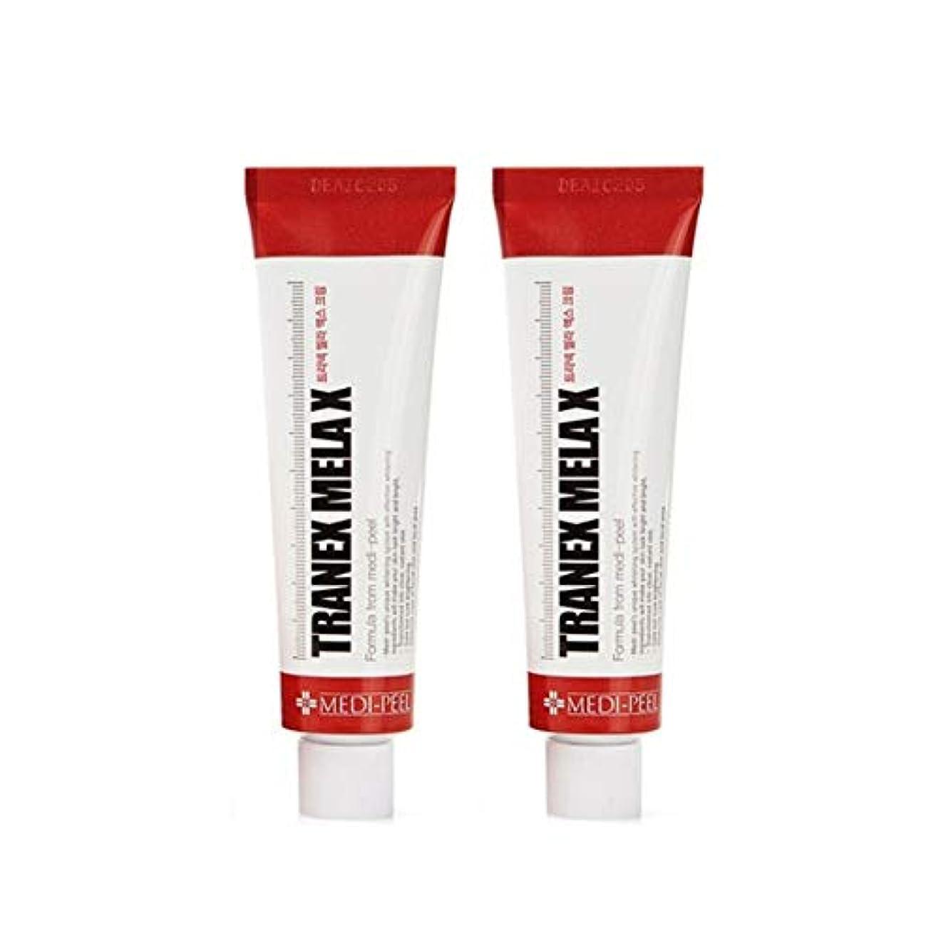 ミュートかび臭い下向きメディピル?トラネック?メラX?クリーム30mlx2本セット美白クリーム韓国コスメ、Medi-Peel Tranex Mela X Cream 30ml x 2ea Set Whitening Cream Korean...