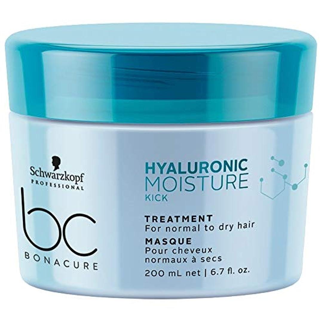シュワルツコフ BC ボナキュア ヒャルロニック モイスチャー キック マスク Schwarzkopf BC Bonacure Hyaluronic Moisture Kick Mask For Normal or Dry...