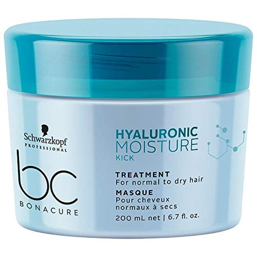 プレビュー進化乳シュワルツコフ BC ボナキュア ヒャルロニック モイスチャー キック マスク Schwarzkopf BC Bonacure Hyaluronic Moisture Kick Mask For Normal or Dry Hair 200 ml [並行輸入品]