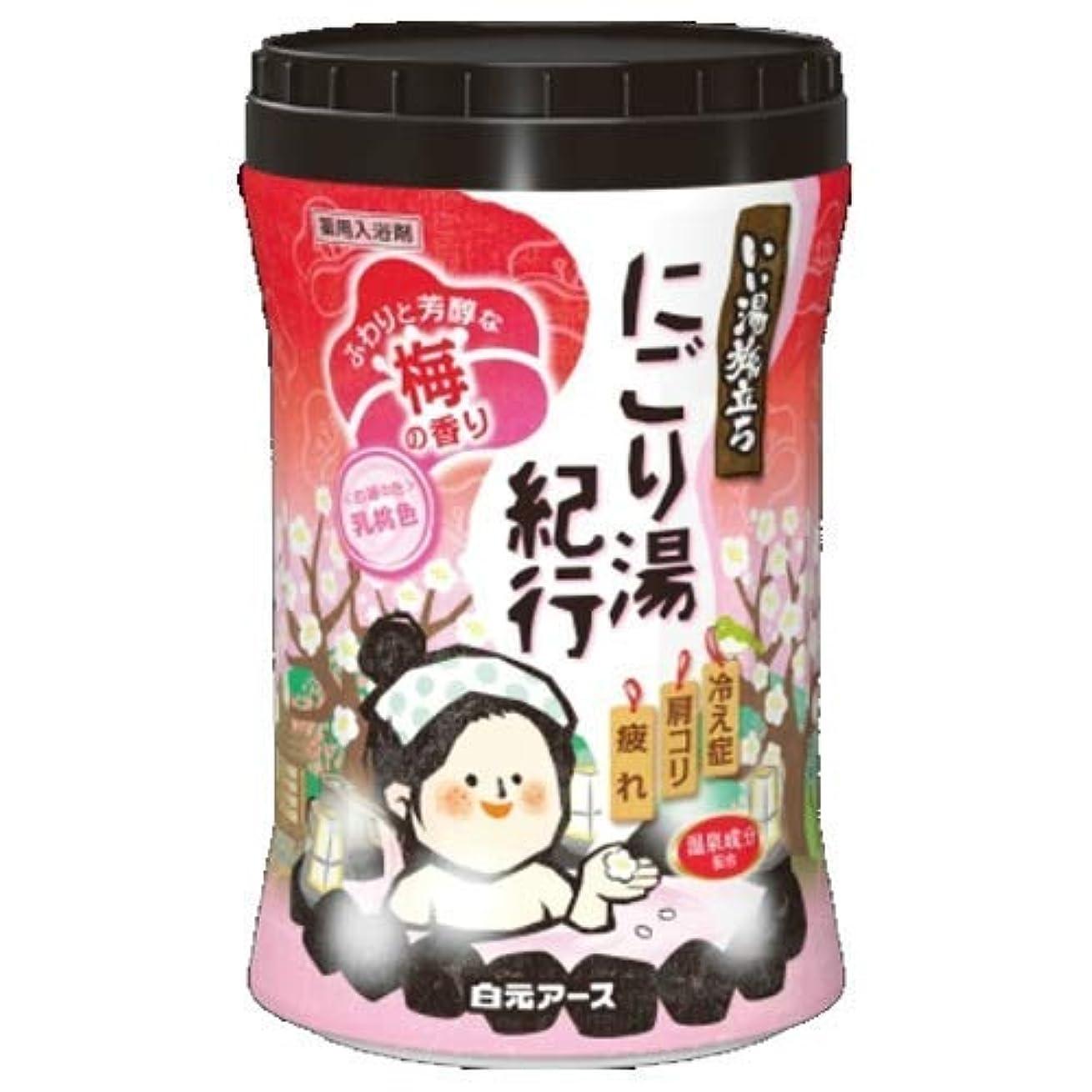 変わる劣るホップいい湯旅立ちボトル にごり湯紀行 梅の香り600g × 15個セット