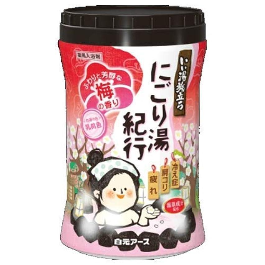 必要性熟達ミンチいい湯旅立ちボトル にごり湯紀行 梅の香り600g × 4個セット